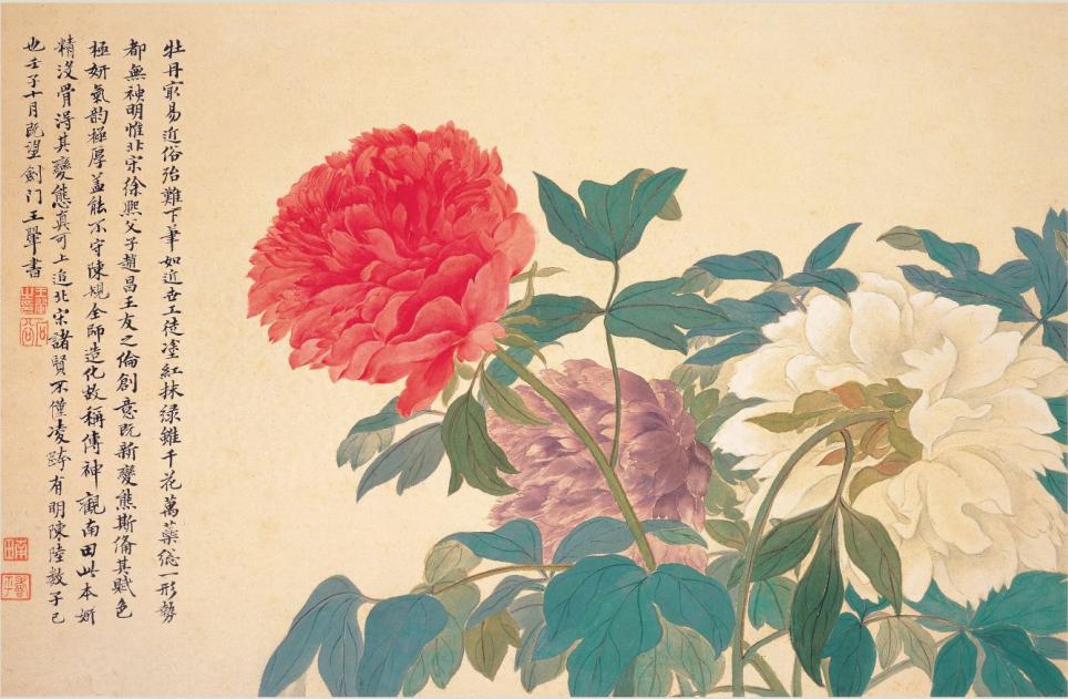 By Yun Shouping (1633–1690) via Wikimedia Commons